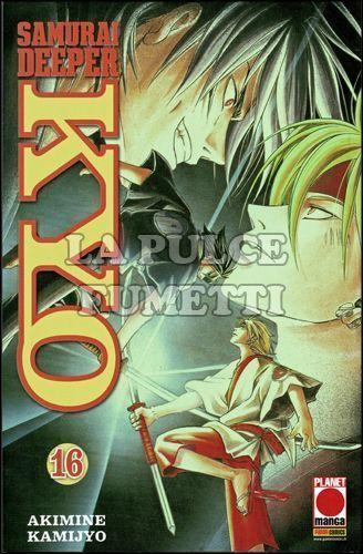 SAMURAI DEEPER KYO #    16