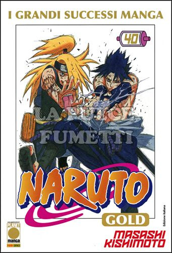 NARUTO GOLD DELUXE #    40