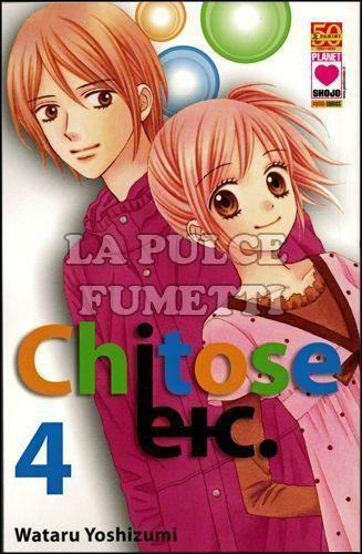 MANGA LOVE #   129 - CHITOSE ETC. 4