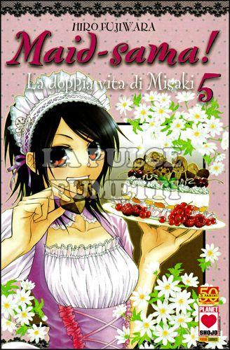 MANGA KISS #    10 - MAID-SAMA! 5 - LA DOPPIA VITA DI MISAKI