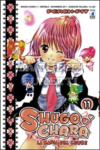 SHUGO CHARA! #    11