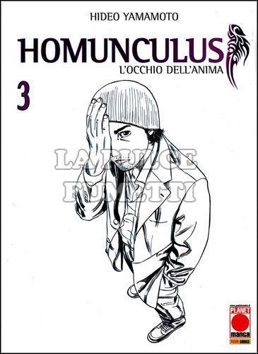 MANGA GRAPHIC NOVEL #    25 - HOMUNCULUS  3 - 1A RISTAMPA
