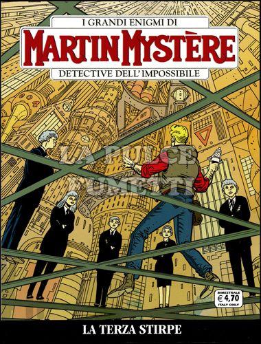 MARTIN MYSTERE #   318: LA TERZA STIRPE
