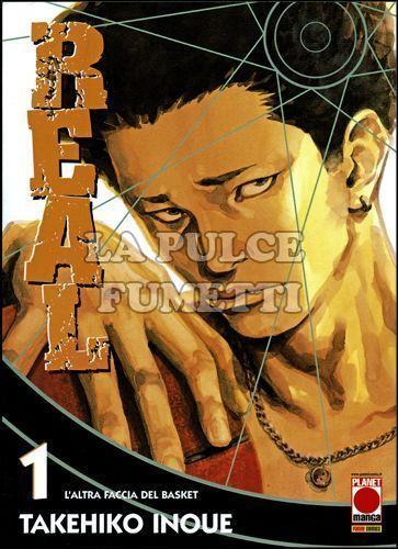 MANGA GRAPHIC NOVEL #    11 - REAL  1 - 1A RISTAMPA