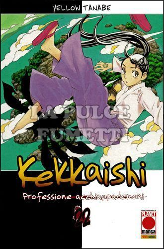 KEKKAISHI PROFESSIONE ACCHIAPPADEMONI #    22