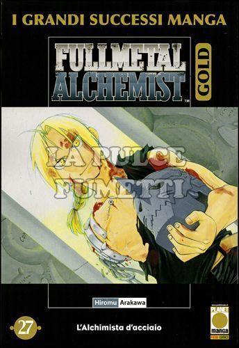 FULLMETAL ALCHEMIST GOLD #    27