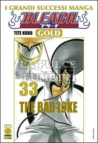 BLEACH GOLD #    33