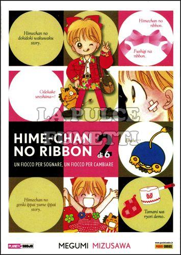 HIME-CHAN NO RIBBON #     2 - UN FIOCCO PER SOGNARE, UN FIOCCO PER CAMBIARE