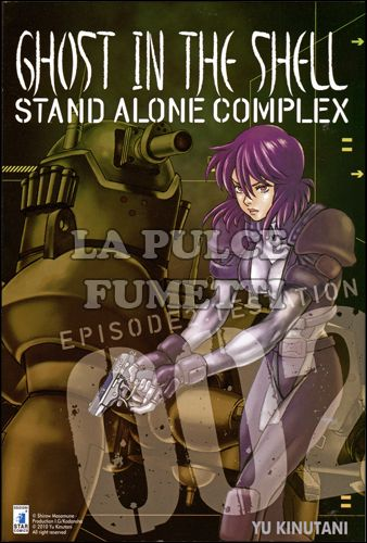 STORIE DI KAPPA #   199 - GHOST IN THE SHELL STAND ALONE COMPLEX 2