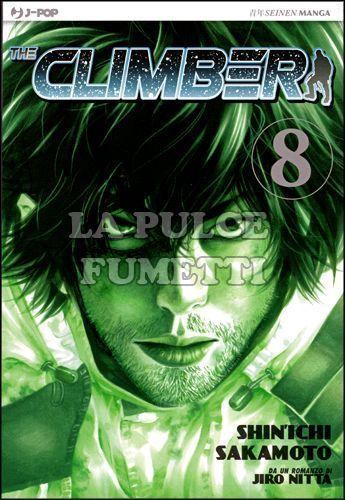 CLIMBER #     8