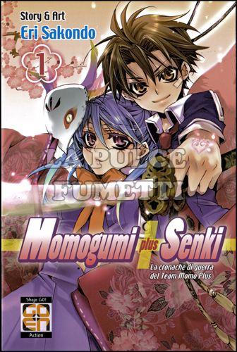 HANAMI COLLECTION #     1 - MOMOGUMI PLUS SENKI 1