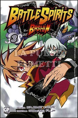 GP ZODIAC #    16 - BATTLE SPIRITS BASHIN 3