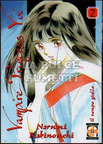 VAMPIRE COLLECTION #     4 - VAMPIRE PRINCESS YUI 2