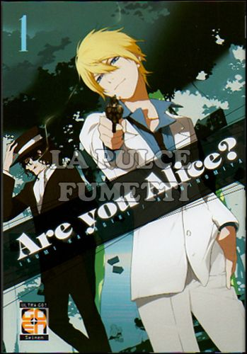 VELVET COLLECTION #     1 - ARE YOU ALICE? 1