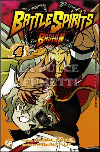 GP ZODIAC #    17 - BATTLE SPIRITS BASHIN 4