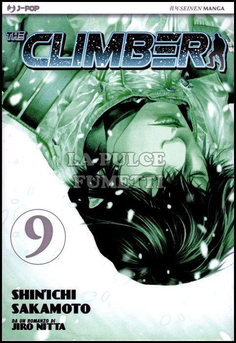 CLIMBER #     9