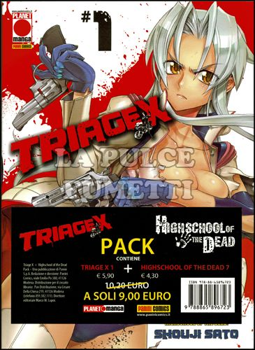 TRIAGE X 1 / HIGHSCHOOL OF THE DEAD 7 PACK