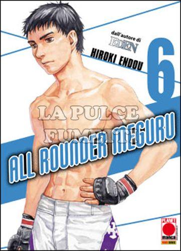ALL ROUNDER MEGURU #     6