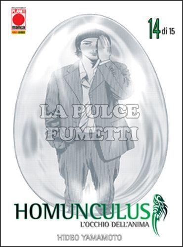 HOMUNCULUS #    14