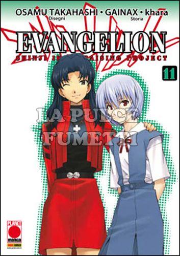 MANGA TOP #   119 - EVANGELION 11 - SHINJI IKARI RAISING PROJECT