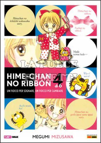 HIME-CHAN NO RIBBON #     4 - UN FIOCCO PER SOGNARE, UN FIOCCO PER CAMBIARE