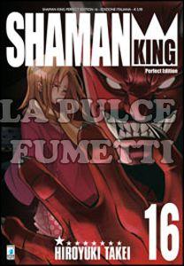 SHAMAN KING PERFECT EDITION #    16