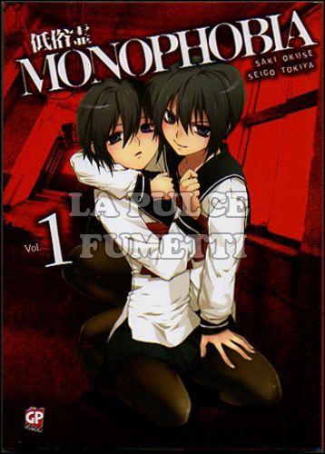 MONOPHOBIA #     1