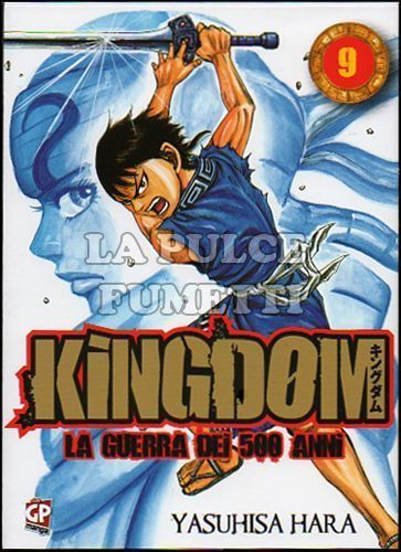 KINGDOM #     9