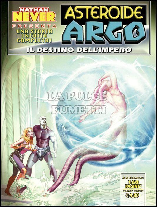ASTEROIDE ARGO #     5: IL DESTINO DELL'IMPERO