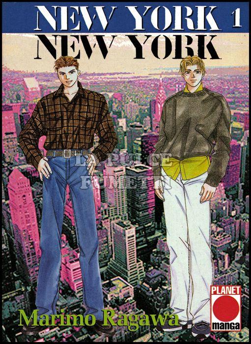 NEW YORK NEW YORK 1/4 COMPLETA