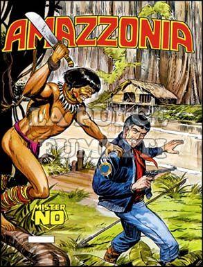 MISTER NO #     2: AMAZZONIA