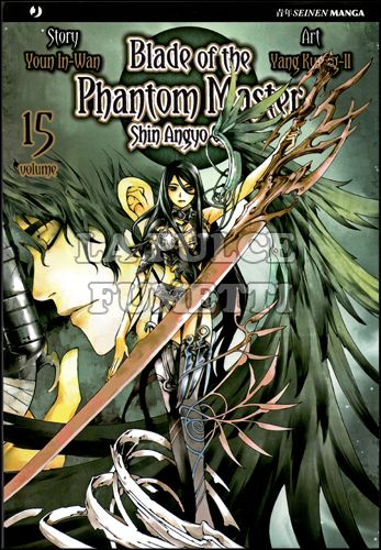 BLADE OF THE PHANTOM MASTER #    15