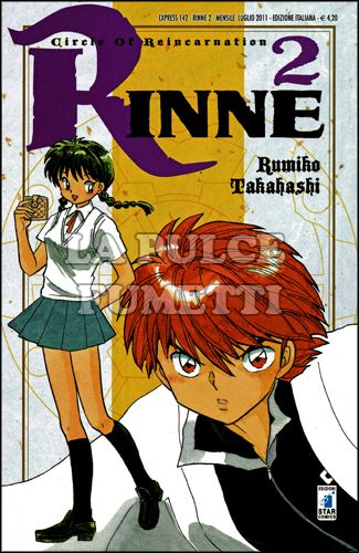 EXPRESS #   142 - RINNE 2
