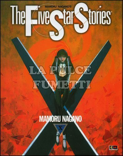 FIVE STAR STORIES #    10