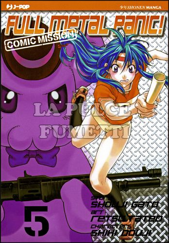 FULL METAL PANIC! COMIC MISSION #     5