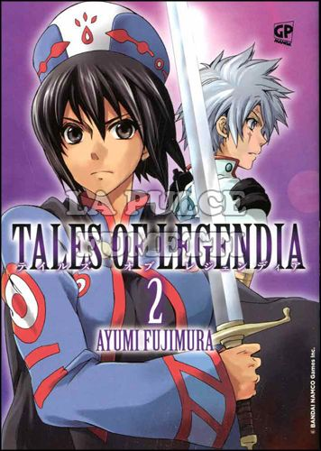 TALES OF LEGENDIA #     2