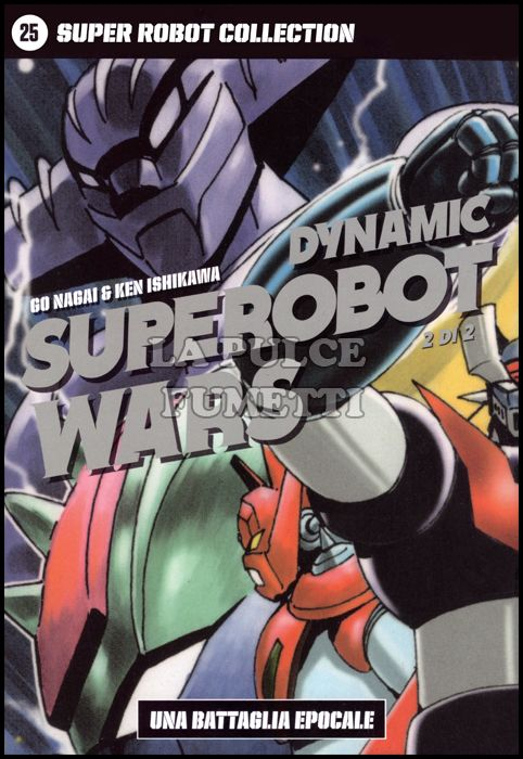 GO NAGAI - SUPER ROBOT COLLECTION #    25 - DYNAMIC SUPEROBOT WARS 2 (DI 2): UNA BATTAGLIA EPOCALE