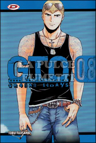GTO - SHONAN 14 DAYS #     8