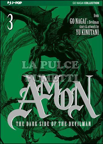 GO NAGAI COLLECTION - AMON - THE DARK SIDE OF THE DEVILMAN #     3