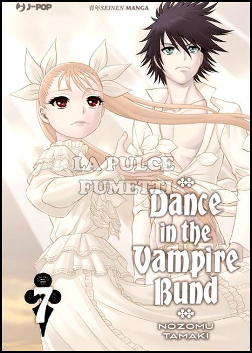 DANCE IN THE VAMPIRE BUND #     7