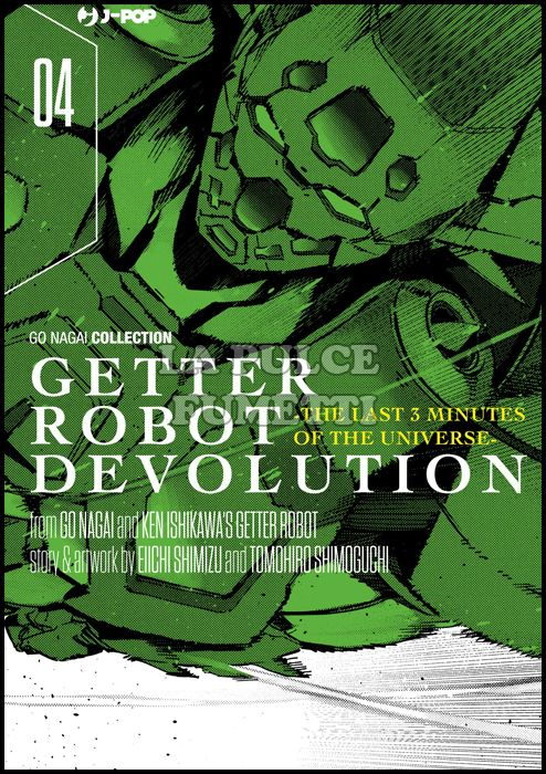 GO NAGAI COLLECTION - GETTER ROBOT DEVOLUTION: THE LAST 3 MINUTES OF THE UNIVERSE #     4