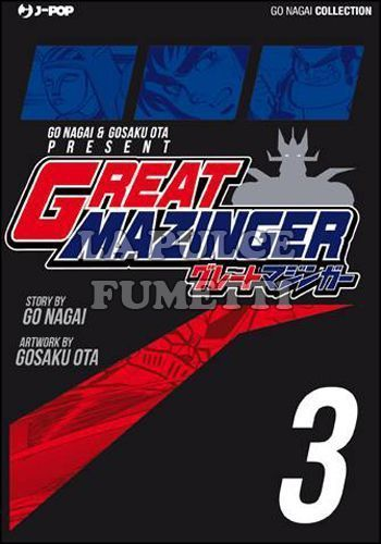 GO NAGAI COLLECTION - GREAT MAZINGER #     3