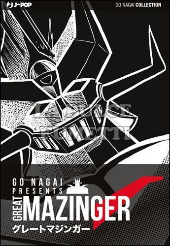 GO NAGAI COLLECTION - GREAT MAZINGER - VARIANT COVER