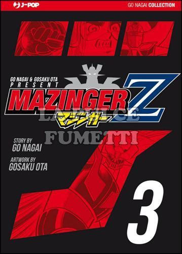 GO NAGAI COLLECTION - MAZINGER Z #     3