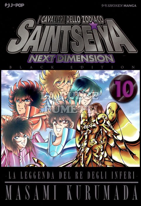 SAINT SEIYA NEXT DIMENSION #    10 - BLACK EDITION