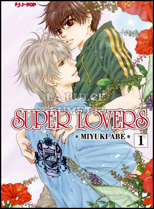 SUPER LOVERS #     1