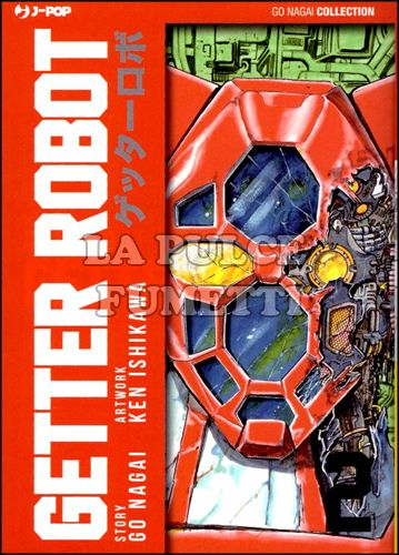 GO NAGAI COLLECTION - GETTER ROBOT #     2
