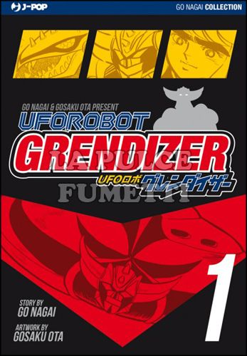 GO NAGAI COLLECTION - UFO ROBOT GRENDIZER #     1