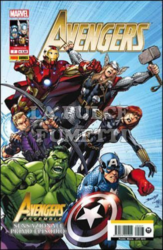 I VENDICATORI #     7 - AVENGERS