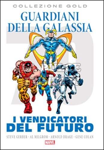 MARVEL GOLD - GUARDIANI DELLA GALASSIA - I VENDICATORI DEL FUTURO